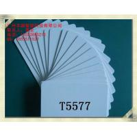 China ATA5577 Contactless card,T5577 rfid card,125KHz smart card suppliers on sale