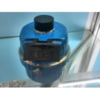 Quality Class C Rotary Piston Volumetric Water Meter With Brass Body Liquid Sealed Register wholesale