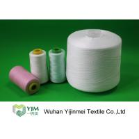 Quality Low Shrinkage Polyester Industrial Sewing Threads With TFO Or Ring Spun Technics wholesale