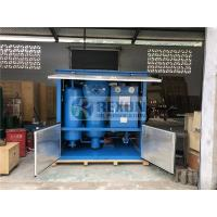 Quality Weather Proof Type High Capacity Vacuum Transformer Oil Purifier Machine 18000Liters/Hour wholesale