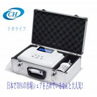 Quality Beauty Full Body Hydrogen Water Machines Brain Function Better 30*23*13 Cm wholesale