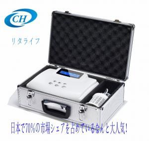 Quality Beauty Full Body Hydrogen Water Machines Brain Function Better 30*23*13 Cm wholesale