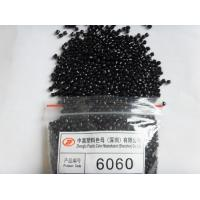 Quality High Pigment 50% Carbon Black Master Batch For LDPE HDPE LLDPE PVC wholesale