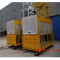 Quality Customized Painted Twin Cage SC200/200 Building Cage Hoist 3.0 x 1.3 x 2.5m wholesale