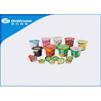 China Aluminum Foil Pre Cut Piece Heat Seal Lids For Food Packaging Containers on sale