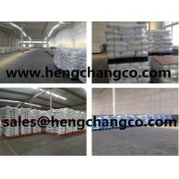 China Concrete admixture superplasticiz Polycarboxylate based superplastic/cement dispersing age on sale