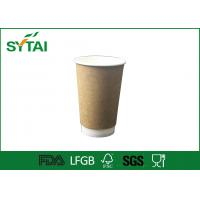 Quality Kraft Double Wall Paper Biodegradable Coffee Cups Heat Insulation Offset Printing wholesale
