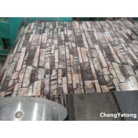 China Brick Grain Prepainted Galvalume Steel Coil PVC Film Laminated Coil Weight ≤ 8T on sale