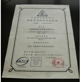 Threes Technology (chengdu) Co., Ltd. Certifications