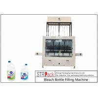 Quality 10 Heads Automatic Gravity Bottle Filling Machine For 1-5L Bleach Cleaner Corrosive Liquid  Cleaner wholesale