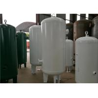 Quality Stainless Steel Nitrogen Storage Tank For Pharmaceutical / Chemical  Industries wholesale