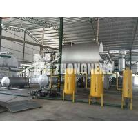 China engine oil distillation regeneration equipment,used motor oil recycling plant machine on sale