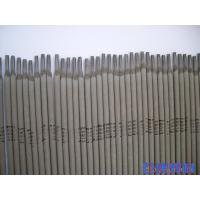 China Welding Electrode AWS-E7018, Welding Rod on sale