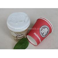 Quality Custom Printed Disposable Paper Cups With PS Lids For Hot / Cold Drinking wholesale
