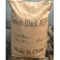 Quality Manufacturer of carbon blacK N220 N330 N550 N660 Cas 1333-86-4 for Rubber Industry wholesale