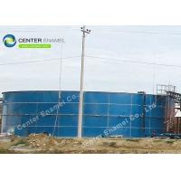 Quality Large Capacity Glass Fused To Steel Industrial Water Tanks  2 Years Warranty wholesale