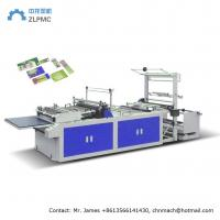 Quality Side sealing and cutting bag making machine wholesale