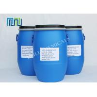 China 100-09-4 4-Methoxybenzoic Acid Chemical Raw Materials In Cosmetic on sale