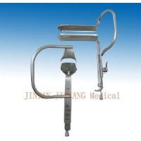 Vaginal Retractor Surgical Retractor
