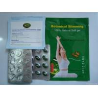 China MTZ Original Botanical Slimming Softgel on sale