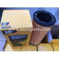Quality GOOD QUALITY CATERPILLAR ENGINE OIL FILTER 1R-0722 wholesale