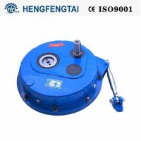 Quality HXG70 Helical gear Shaft Mounted gear speed reducer wholesale