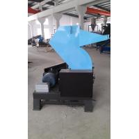Buy cheap High-quality And High-output pc series power plastic crusher from wholesalers