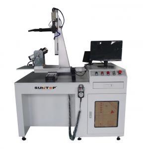 Quality Medical Instruments Laser Welder , Laser Welding Machine for Stainless Steel wholesale