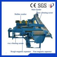 China 20 - 80 Mesh Tire Recycle Machine Processing Into Powder Equipment on sale
