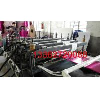 Quality OEM Professional Air Bubble Film Machine With PLC Touch Screen wholesale
