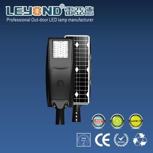 Cheap Solar LED Street Lighting Integrated Microwave sensor LED Solar Street Light All for sale