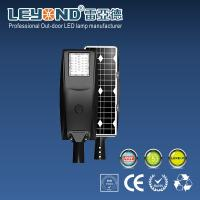 Cheap Solar LED Street Lighting Integrated Microwave sensor LED Solar Street Light All In One for sale