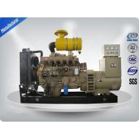 Quality Diesel Weichai Generator Set wholesale