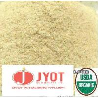 China ORGANIC PSYLLIUM on sale
