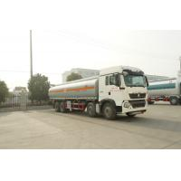 Quality Sinotruk HOWO Diesel Fuel Tank Semi Trailer Perfect Driving Performance wholesale
