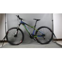 Quality New design high grade OEM  29 inch aluminium alloy MTB bicicle with Shimano 21/24/27 speeds wholesale