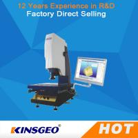 Quality 50HZ, 30W Compact Electronic Coordinate Measuring Machines High Accuracy 100kg wholesale