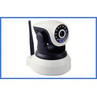 Quality Office bank Wireless Ip automatic white balance Cameras 1 / 4 inch CMOS sensor wholesale