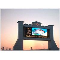 China Square Largest P12 Full Color Led Signs Outdoor 2R1G1B Seamless Splicing IP65 on sale