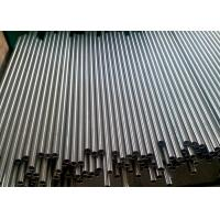 Quality AISI 316L /1.4404 180 Grits Polished Stainless Steel Sanitary Pipe ASTM A270 wholesale