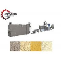 China Stainless Artificial Rice Making Machine , Grain Processing Machine CE Certification on sale