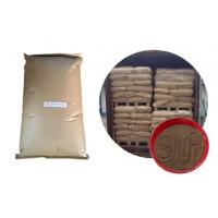 Buy cheap Light Yellow Powder Sodium Naphthalene Formaldehyde Condensate Dispersing Agent 7-9PH from wholesalers
