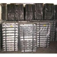 China ADC 12 Alloy Aluminum Ingot on sale