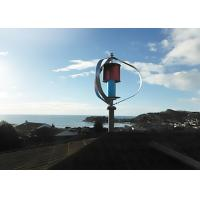 Quality 600w Maglev Wind Generator  Wind Turbine Generator Vertical Axis Red Blue Color wholesale