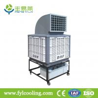 Evaporative Air Cooling : Cheap fyl dh asy portable air cooler evaporative