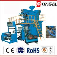 Quality DY - 60 - FM700 Rotational Die PP Film Extrusion Machine For Packing Food wholesale