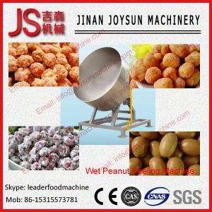 China Coated Peanut Production Line|Fried Flour-coated Peanut Making Machine on sale