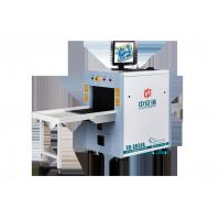 Quality Energy Saving Security X Ray Metal Detectors Machine For Baggage / Parcel wholesale