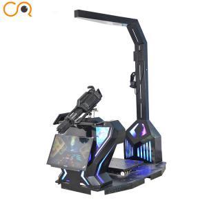 Buy cheap Interactive 9D VR 300 Degree Shooting Simulator Gun Game Machine from wholesalers