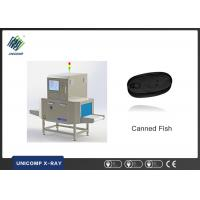 Buy cheap Unicomp X-Ray Inspection System Reduces Risk Of Foreign Matter Contamination from wholesalers